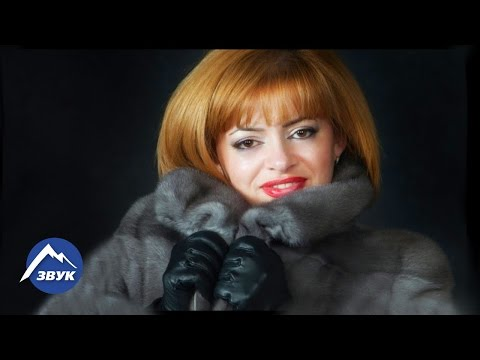 Ирина алишихова все песни скачать