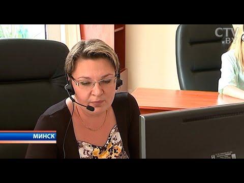 Налоговые консультанты в Беларуси появятся в 2019 году: для кого и зачем