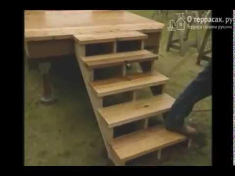 Как сделать лестницу на террасу своими руками