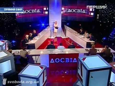 Андрій Іллєнко vs Литвин і Табачник