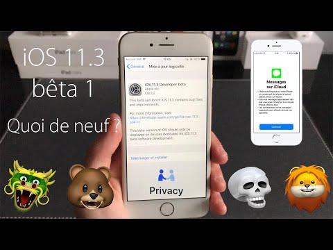 Jailbreak iOS 1126, iOS 1125, iOS 113