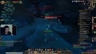 Супер лайтовый гейм | World of Warcraft | WOW |