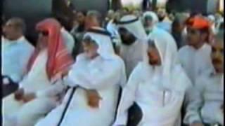 Maulana Abul Hasan Ali Nadwi in Turkey 1996