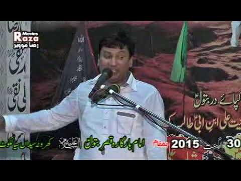 Zakir Ghulam Abbas Ratan 30 Aug 2015 Kharota Syedan Sialkot