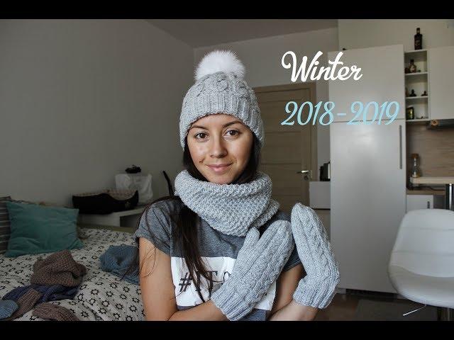 Вязаные комплекты, зима 2018 2019  Вяжем сами
