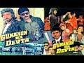 Митхун Чакраборти фильм Король преступного мира Индия 1990г mp3