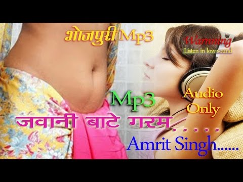 Hai Jawani || Bhojpuri Hot Songs || Amrit Singh || Mp3 || Bhojpuri Dj Songs || Swarnim Entertainment video