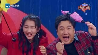 家喻户晓(下) 《王牌对王牌4》EP3 花絮 20190215 [浙江卫视官方HD]