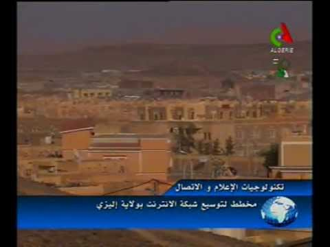 Algerie,Illizi,telecom news.