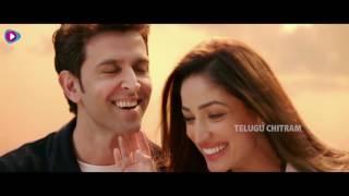 Hrithik Roshan Balam Movie Title Song   Yami Gautam   2016 Telugu Movie Trailers   Telugu Chitram