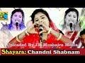 Chandni Shabnam All India Mushaira Kavi Sammelan Jamtara 2018 JK Mushaira Media