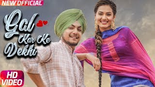 Gal Kar Ke Vekhi Full Video  Amar Sehmbi  Desi Cre