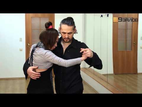 Видеоурок Аргентинского Танго. Осваиваем танго с Джани и Мэри, 9 Залов.