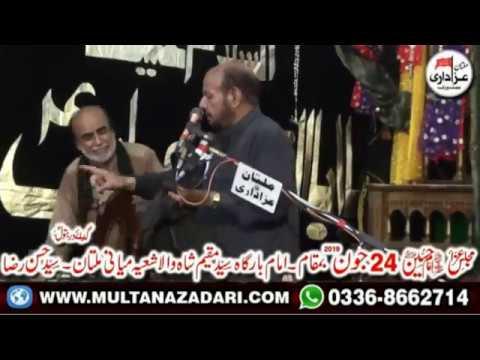 Zakir Ali Abbas Alvi Majlis 10 Har 2019 I YadGar Masiab I Shahzada Ali Akbar a.s