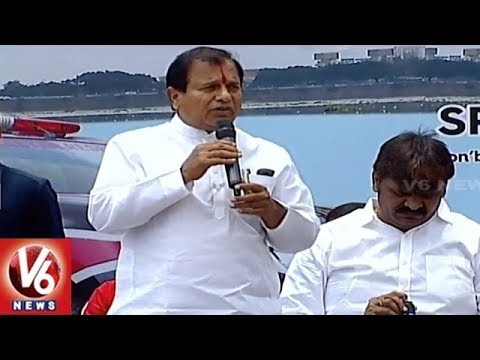 MLA Chintala Ramachandra Reddy Speech At Disaster Response Force Inaugural Ceremony | V6 News