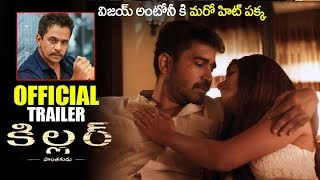 Killer Official Telugu Trailer | Arjun | Vijay Antony | Ashima Narwal | Andrew Louis | Filmylooks
