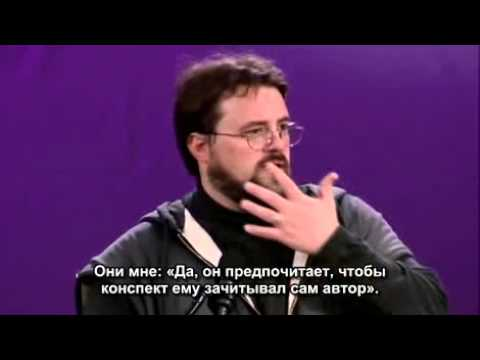 Kevin Smith about Superman rus sub