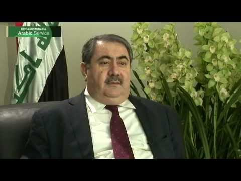 Interveiw with Foreign Minister of Iraq : KBS WORLD Radio Arabic