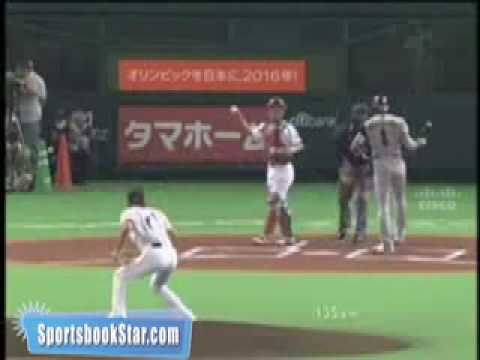 Crazy Pitcher Shinjo Japanese Baseball Antics - May 18, 2008