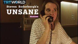 Unsane: Soderbergh's iPhone-shot film | Cinema | Showcase