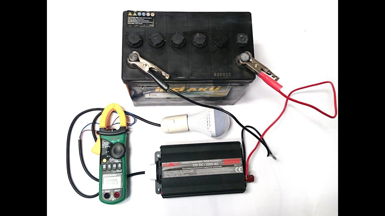 Как сделать зарядное устройство для скутера в домашних условиях