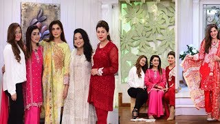 celebrities special show with nida yasir in good morning pakistan