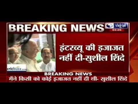 Sushil Kumar Shinde in denial on giving permission for Nirbhaya documentary shoot