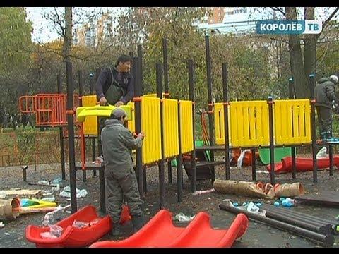 Детский городок в Костине: 500 квадратных метров веселья