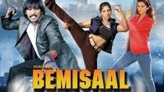 Hum Hai Bemisaal - Full Length Action Hindi Movie