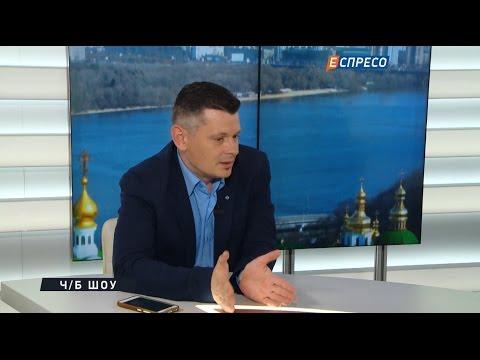 Новий трудовий кодекс: рабство для українців?