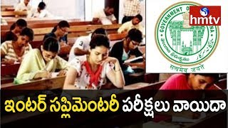Telangana Inter Supplementary Exams 2019 Postponed | hmtv