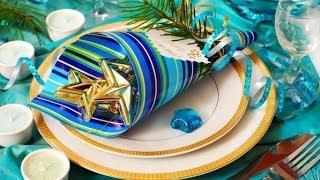Сервировка стола, салфетки на праздничный стол - красиво