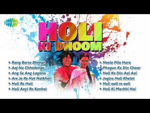 Holi Ki Dhoom | Non-stop Holi Special Songs | Rang Barse Bheege...