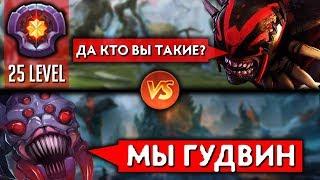 БУСТЕР СГОРЕЛ НА БОЕВОМ КУБКЕ | БОЕВОЙ КУБОК DOTA 2