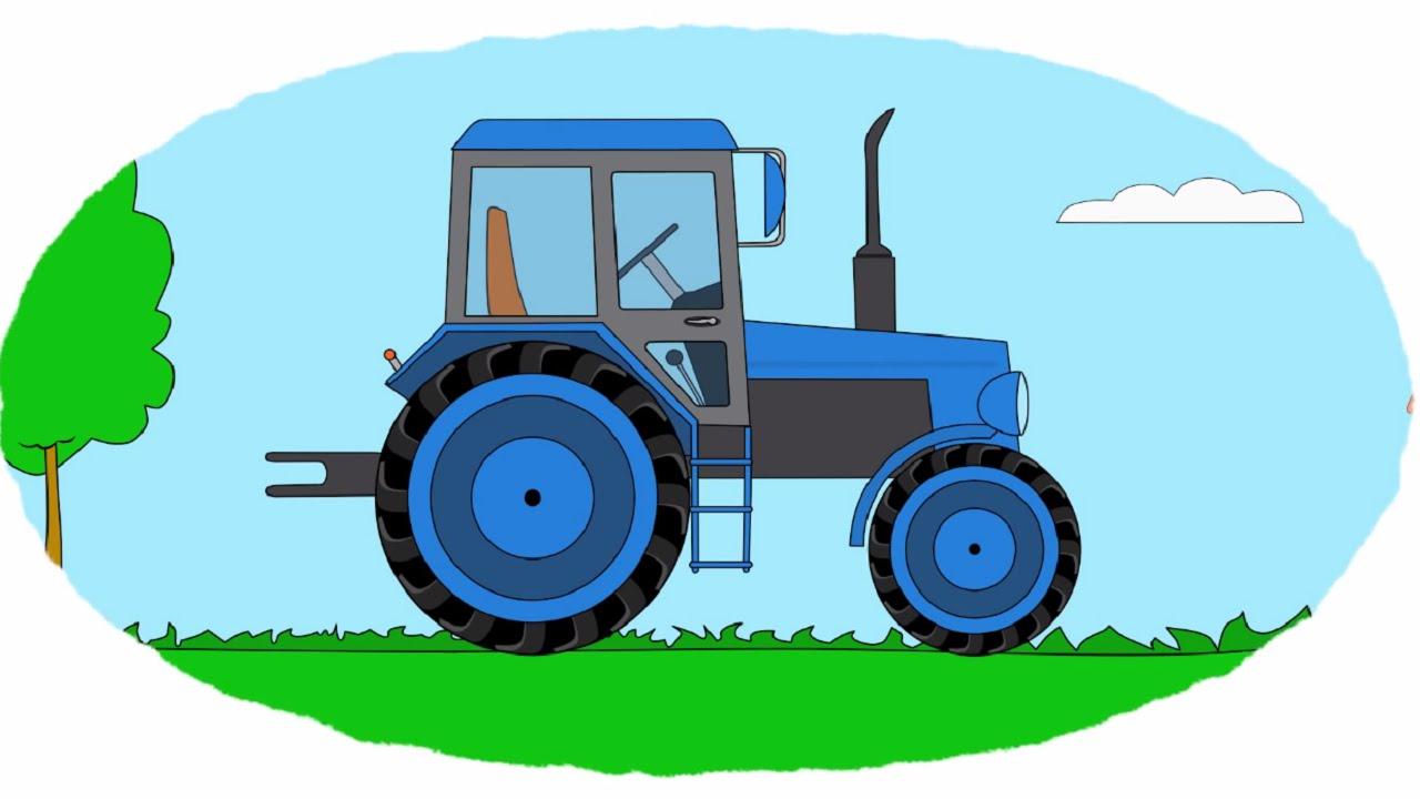 Смотреть мультфильмы раскраска трактор