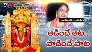 అమ్మను శాసిస్తున్న ఈవో..! | Special Report On Vijayawada Kanaka Durga Temple EO