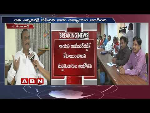 Congress Leader Vanama Venkateswara Rao Face to Face Over Kothagudem Seat