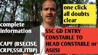 download lagu Ssc Gd Constable To Head Constable & Asi/si Promotion gratis