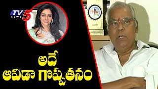 అదే ఆవిడా గొప్పతనం : Kota Srinivasa Rao Pays Tribute to Legendary Actress Sridevi