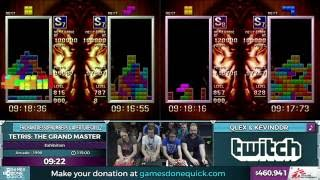 Tetris: The Grand Master Series Exhibition in 1:55:00 - SGDQ 2016 - Part 118