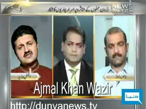 Ajmal khan Wazir's views on Drones on health in Programme News watch on Dunya News....
