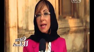 #هنا_العاصمة | لميس الحديدي بالحجاب داخل مسجد محمد علي بالقلعه