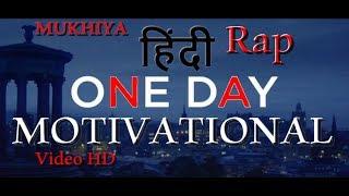 download lagu One Day Hindi Rap Song Motivational  4k Mukhiya. gratis
