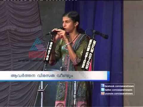 Repeating Patterns Of Mimicry: Kerala School Kalolsavam 2013 video
