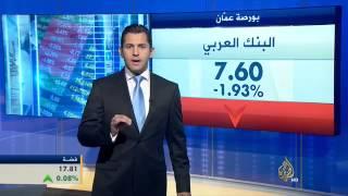 اقتصاد المنتصف 23/9/2014