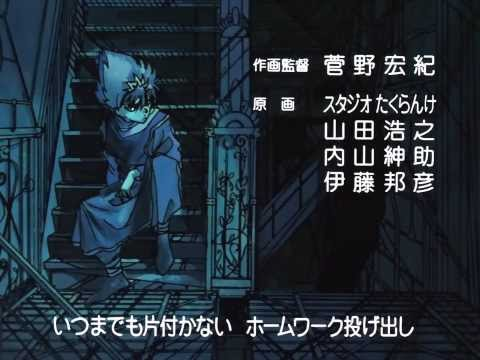 Yu Yu Hakusho Ending Theme Hd video