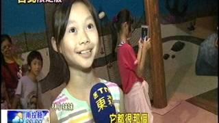 [東森新聞HD]海綿寶寶展倒數  香港「海迷」搶來台朝聖