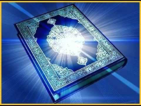 Quran Karim Surati Hood Mhamed Sdiq Manshawe video