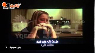 يقين | الاتحاد النسائي المصري مناقشة فيلم nourth country