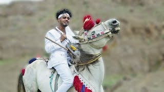 Hacaaluu Caalaa: Jaarraa Kanatti ** Oromo Music 2018 New